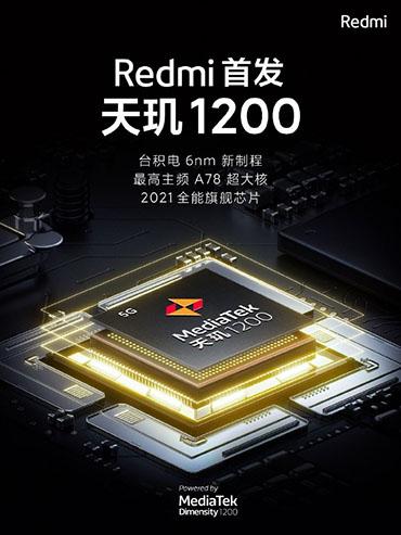 Xiaomi выпустит игровой смартфон под брендом Redmi