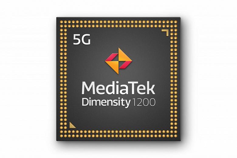 Анонс чипов MediaTek Dimensity 1200 и Dimensity 1100