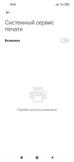 Оптимизация MIUI 12 на примере смартфона Redmi Note 9