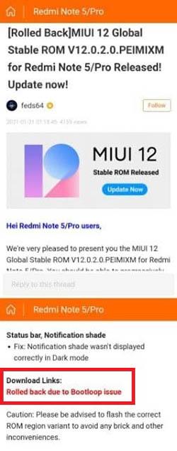 Прошивка MIUI 12 для Redmi Note 5 и Note 5 Pro отозвана