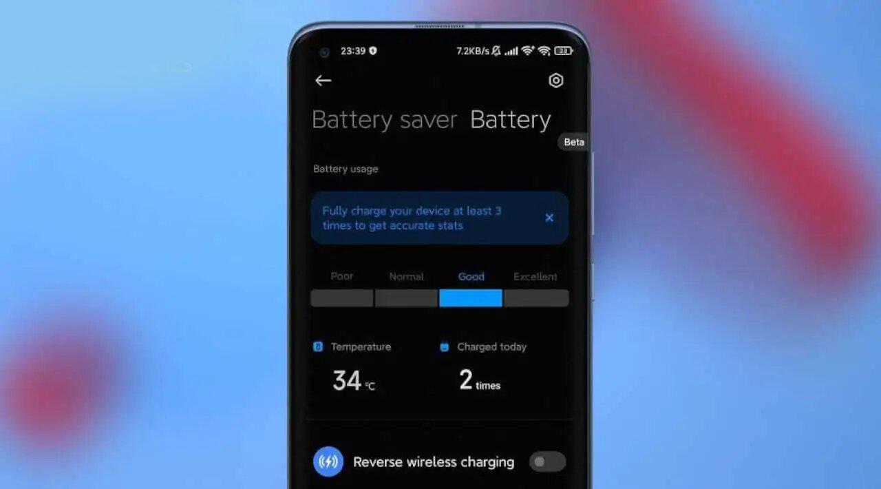 MIUI 12.5 покажет более полную информацию о батарее