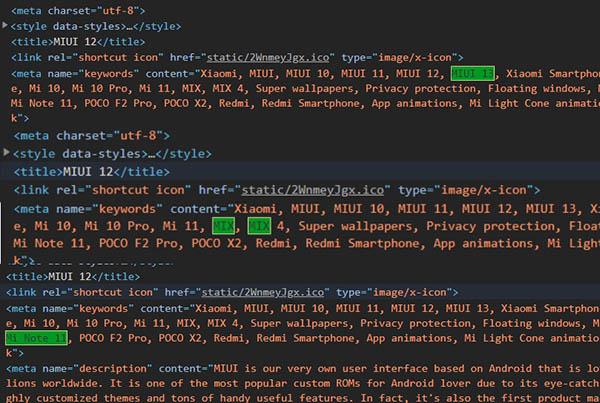На сайте MIUI уже упоминаются MIUI 13 и Xiaomi Mi Mix 4