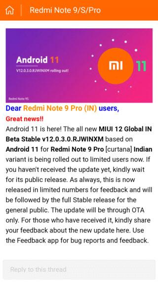 Все смартфоны линейки Redmi Note 9 получат Android 11