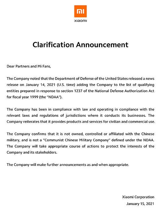 Заявление компании Xiaomi