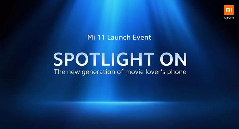 Xiaomi представит глобальную MIUI 12.5 уже 8 февраля