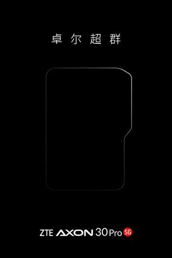 Раскрыты детали о сенсоре Samsung S5KGND на 200 Мп