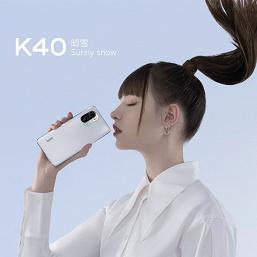 Анонс Redmi K40 - первый на платформе Snapdragon 870