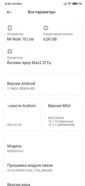 MIUI 12 на Android 11 для Xiaomi Mi Note 10 Lite