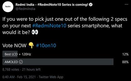 Redmi Note 10 представят раньше, чем ожидалось