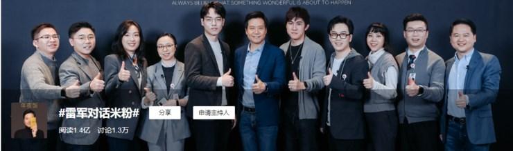 Сервис Xiaomi Mi Talk возродится как аналог Clubhouse