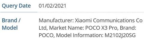 Poco X3 Pro засветился у американского регулятора FCC
