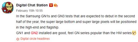 Samsung готовит датчики изображения ISOCELL GN1s и GN3