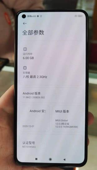 Xiaomi Mi 11 Lite обещают чип Qualcomm Snapdragon 775