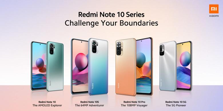 Полные характеристики всех моделей Redmi Note 10