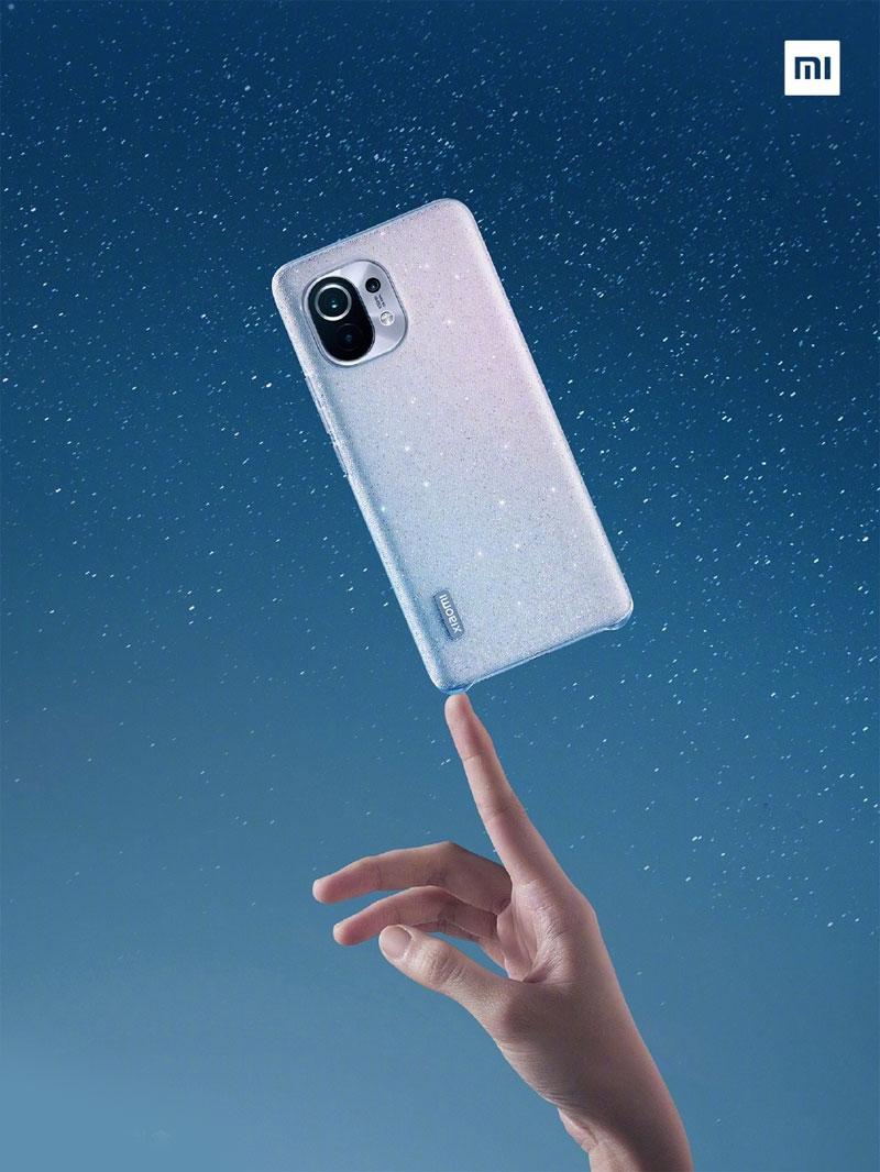Xiaomi Mi 11 Star Diamond Gift Box Edition