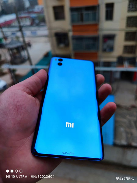Xiaomi Mi 6 Pro Aurora Blue (2017)