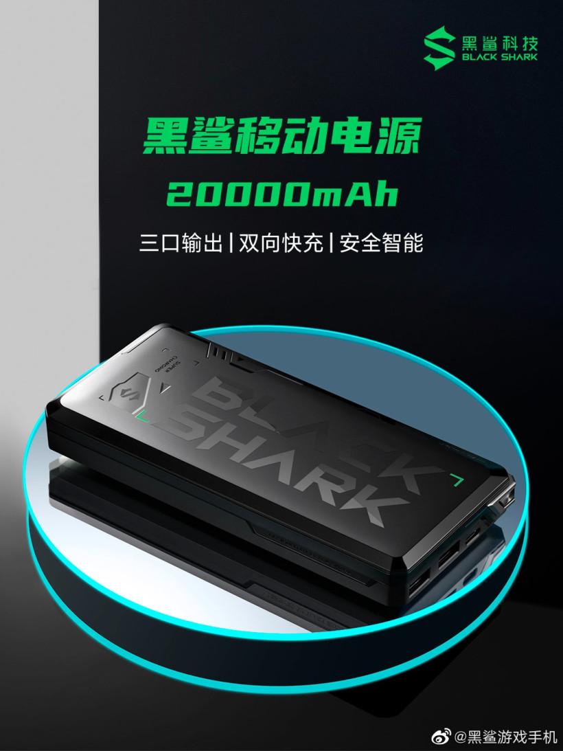 С Black Shark 4 представят наушники и внешний аккумулятор