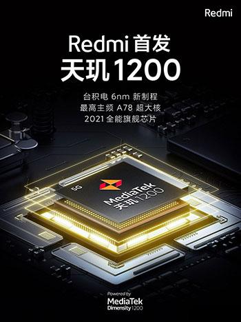 Xiaomi представит первый игровой смартфон Redmi в марте