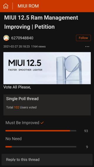 Пользователи требуют оптимизации работы памяти в MIUI 12.5