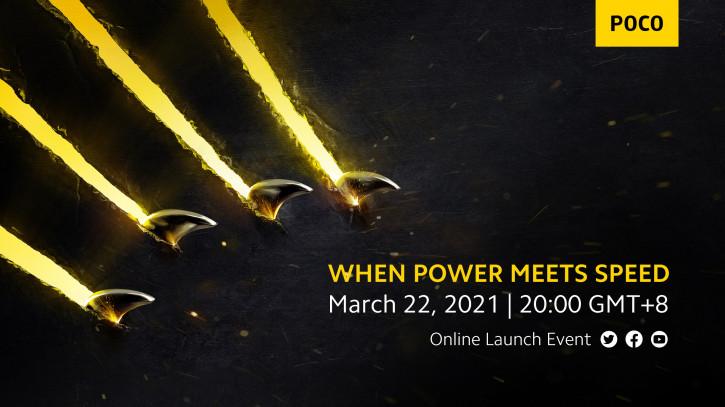 Бренд Poco 22 марта проведёт презентацию новинки