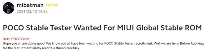 Старт тестирования MIUI 12.5 для Poco F2 Pro, Poco M3 и Poco X2