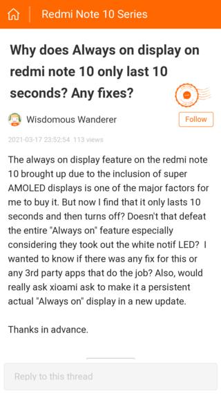 У Redmi Note 10 выявились проблемы с Always On Display